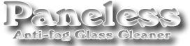 Anti-fog, Anti-static, Glass, Mirror and Hard Surface Cleaner and Polish, Anti-fog, Anti-static, Glass, Mirror and Hard Surface Cleaner and Polish, Anti-fog, Anti-static, Glass, Mirror and Hard Surface, Cleaner and Polish